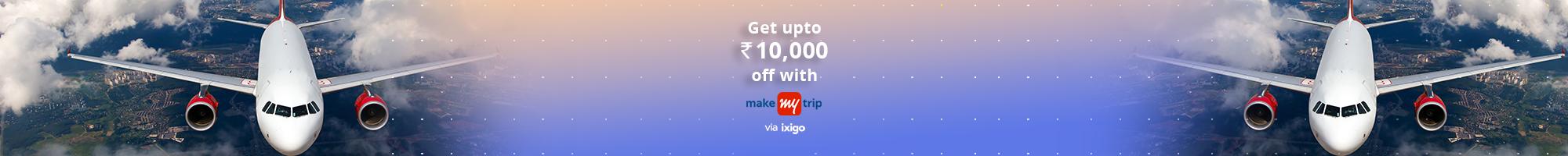 ixigo Flight Offers - Domestic Flight Booking Offers & International